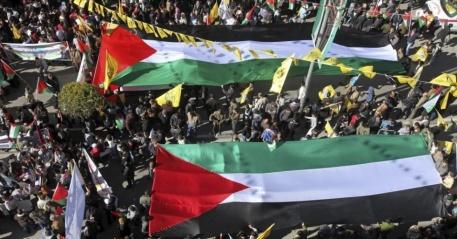 comemoração em gaza