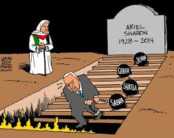Ariel Sharon 1